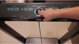 The Slope Feature of The Electric Treadmill
